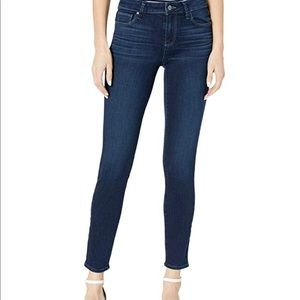PAIGE Verdugo Ankle Jeans - NWT